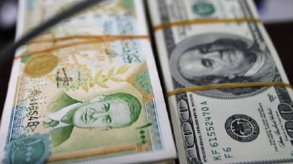 The Exchange Rate Ilized During Opening Of Week S Trade In Parallel Black Market As Dollar With Syrian Pound