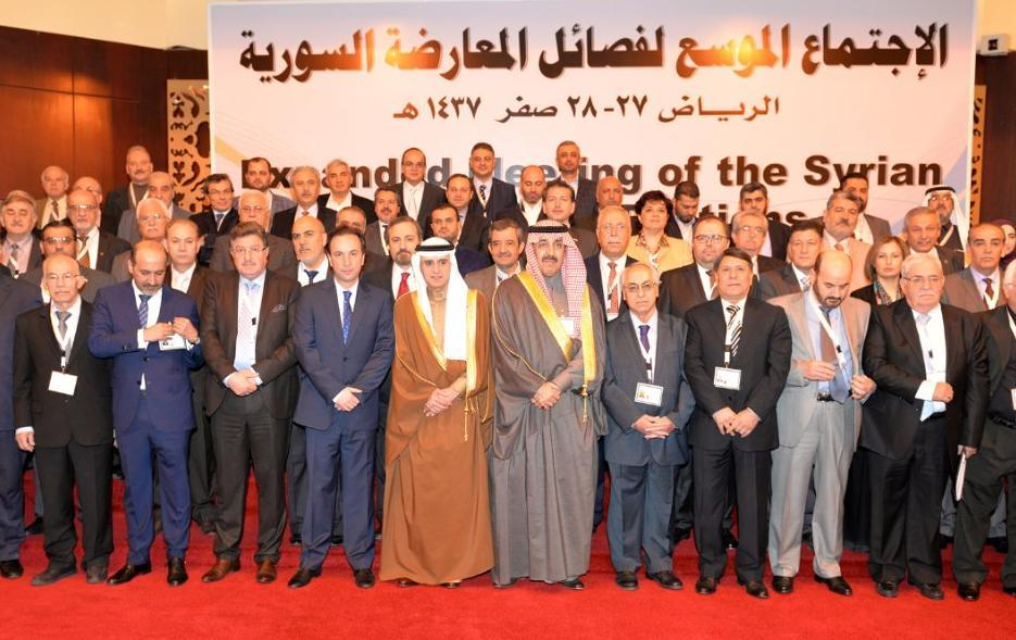 Renowned Opposition Groups Issue Statement Rejecting Outcomes of Riyadh II