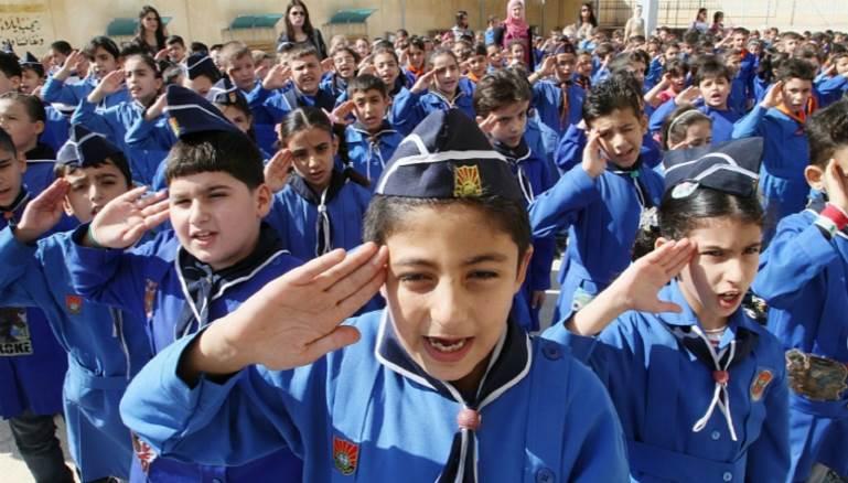 Image result for Syria student uniform