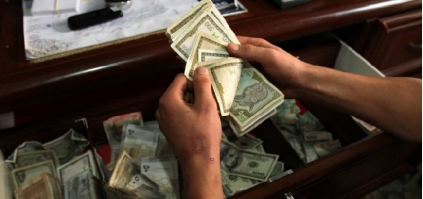 The Syrian Pound Continues To Slide