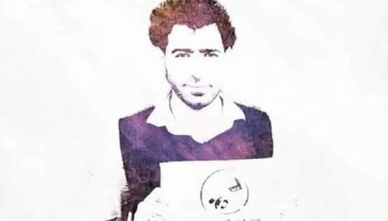 Hay'at Tahrir al-Sham to Execute Citizen Journalist