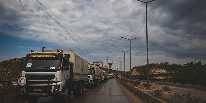 Industrial Sector Recovering in Daraa