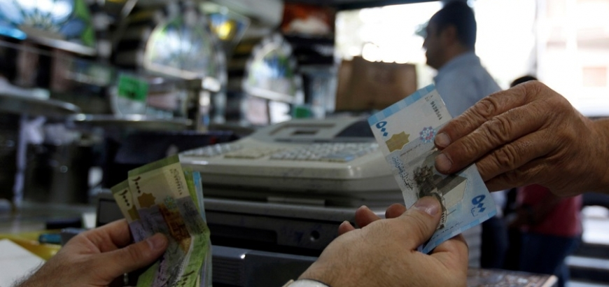 Syrian Pound Falls To New Low Against