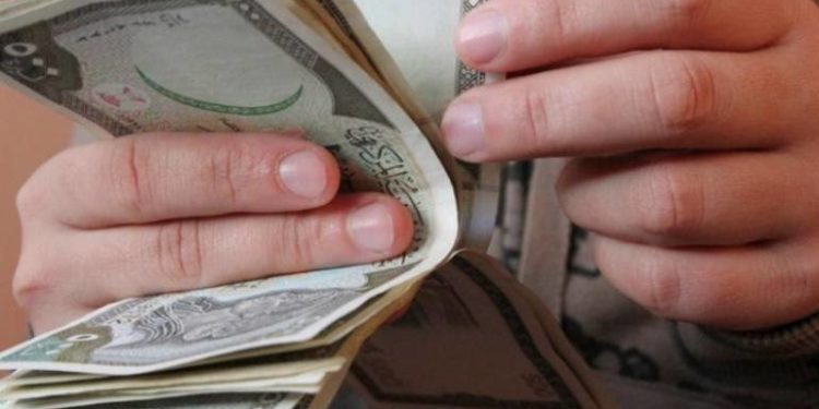 Financial Transfers Ceased in Daraa