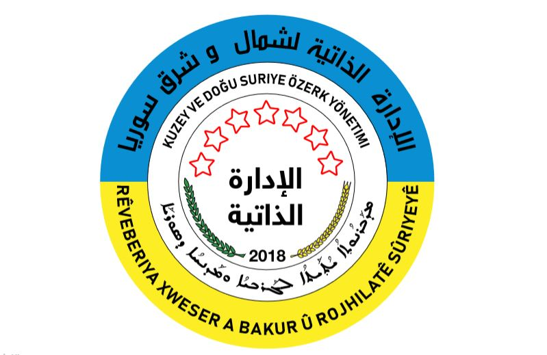 Public Statement From the Self-Administration of Northern and Eastern Syria