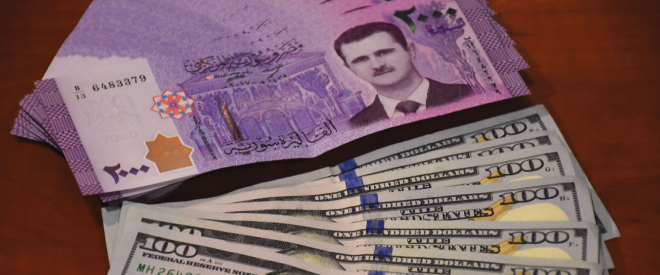 The Dollar Under 850 Syrian Pounds on Black Market