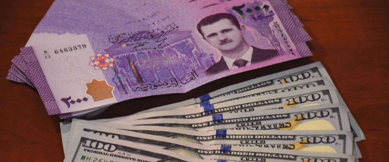 Syrian Pounds On Black Market