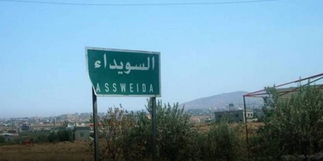 Syrian Officer Kidnapped on the Suweida-Damascus Road