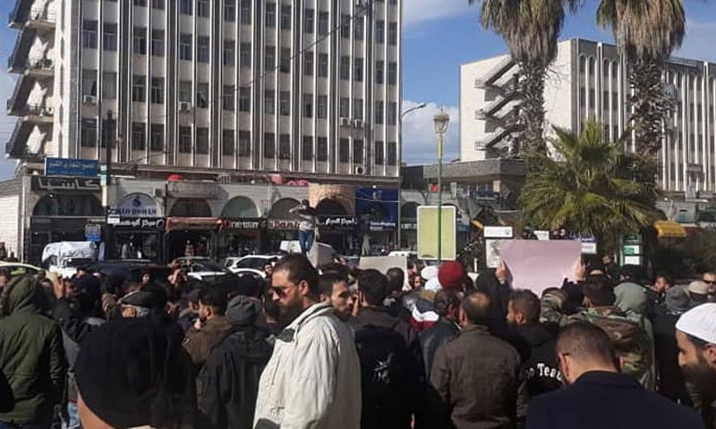 Second Day of Protests in Suweida Over Decline of Living Standards