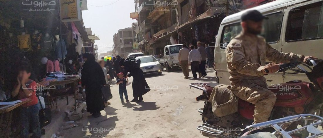 State Security Services Arrest Dozens in Douma for Forced Military Recruitment