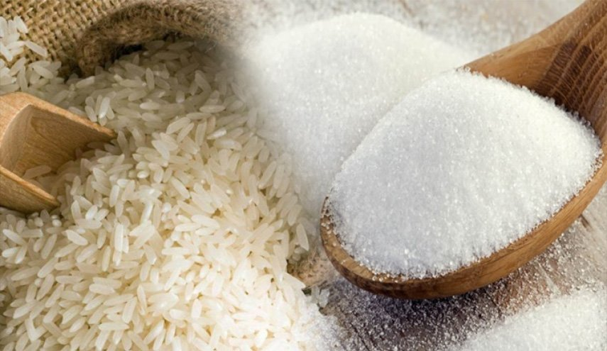 Smart Card Cost of Sugar and Rice Increases