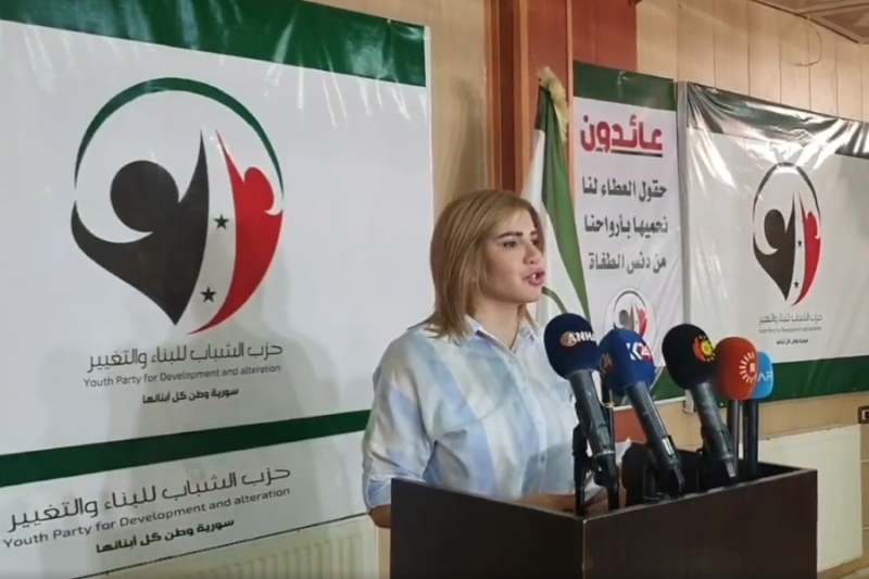 Regime Arrests Youth Party for Development and Change Head
