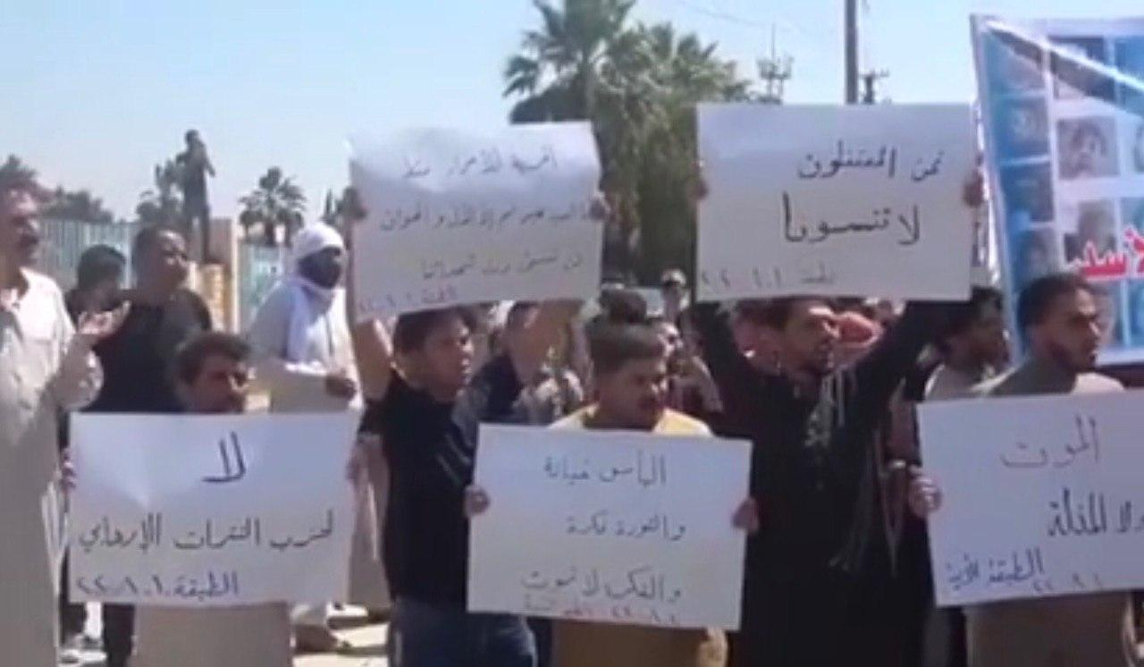 Al-Tabqah Stands with Deir ez-Zor Against Regime