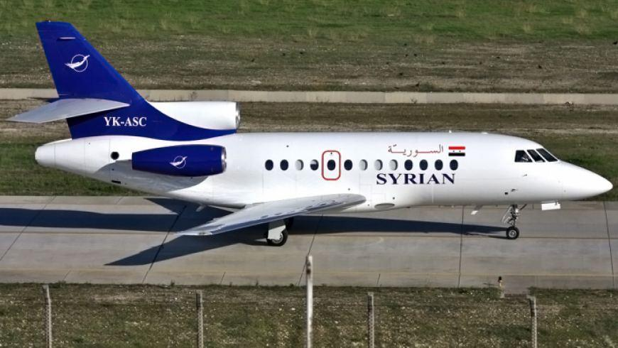 Caesar Act Forces Syrian Regime to Auction off VIP Plane