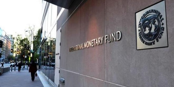 Syria To Participate in IMF Meetings