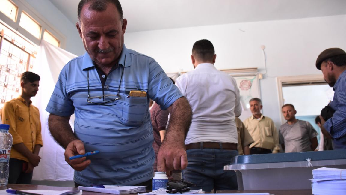 Syrian Opposition Elections Commission: A Leap in the Void