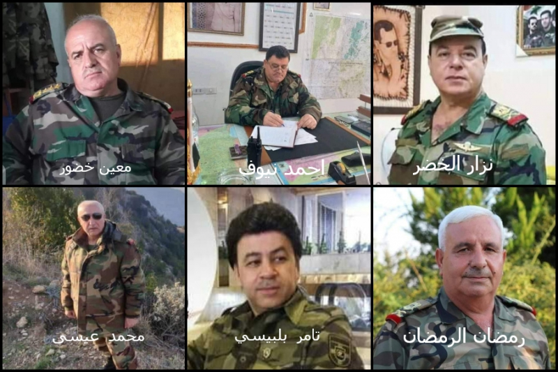 The Regime's Latest Military Appointments