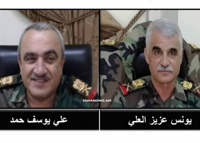 Ali Youssef Hamad Appointed Head of the Military's Cyber Warfare