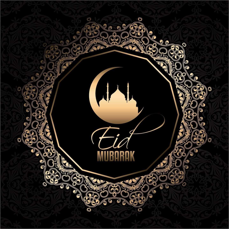 Eid Holiday