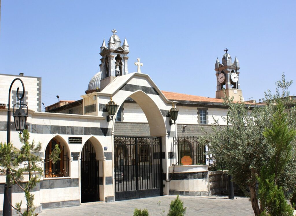 College Private Theology Damascus Greek Melkite Catholic Syria
