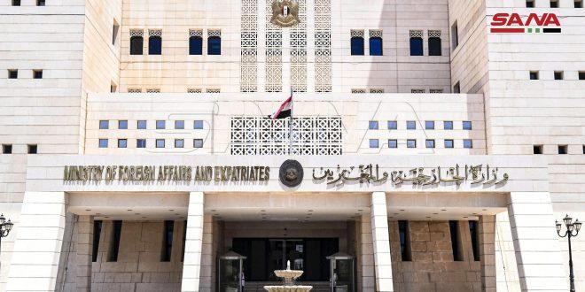Syria Denounces Turkish Intervention in Domestic Affairs of Tunisia