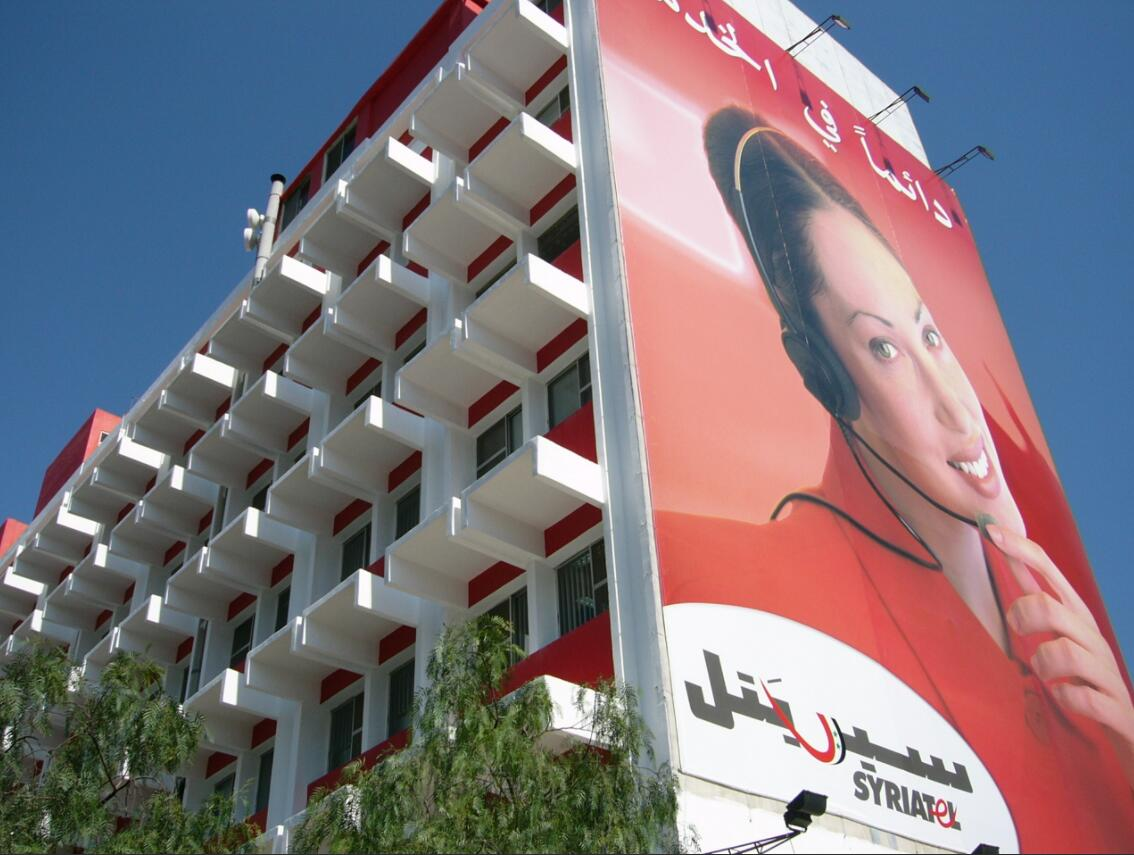Syriatel ruling lifted new CEO
