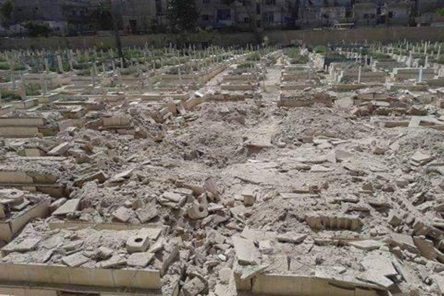 Yarmouk Cemetery Excavation