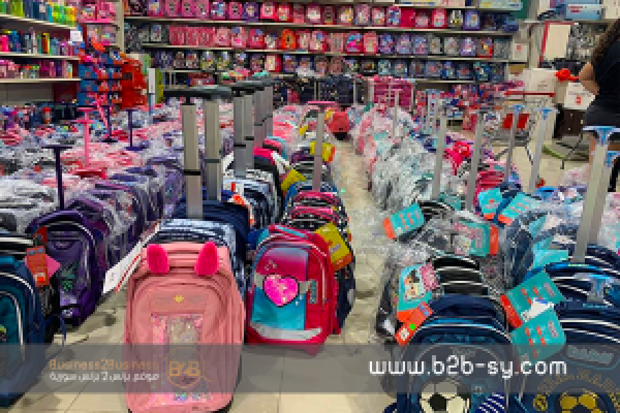 Syrians Bracing for Expensive New School Year