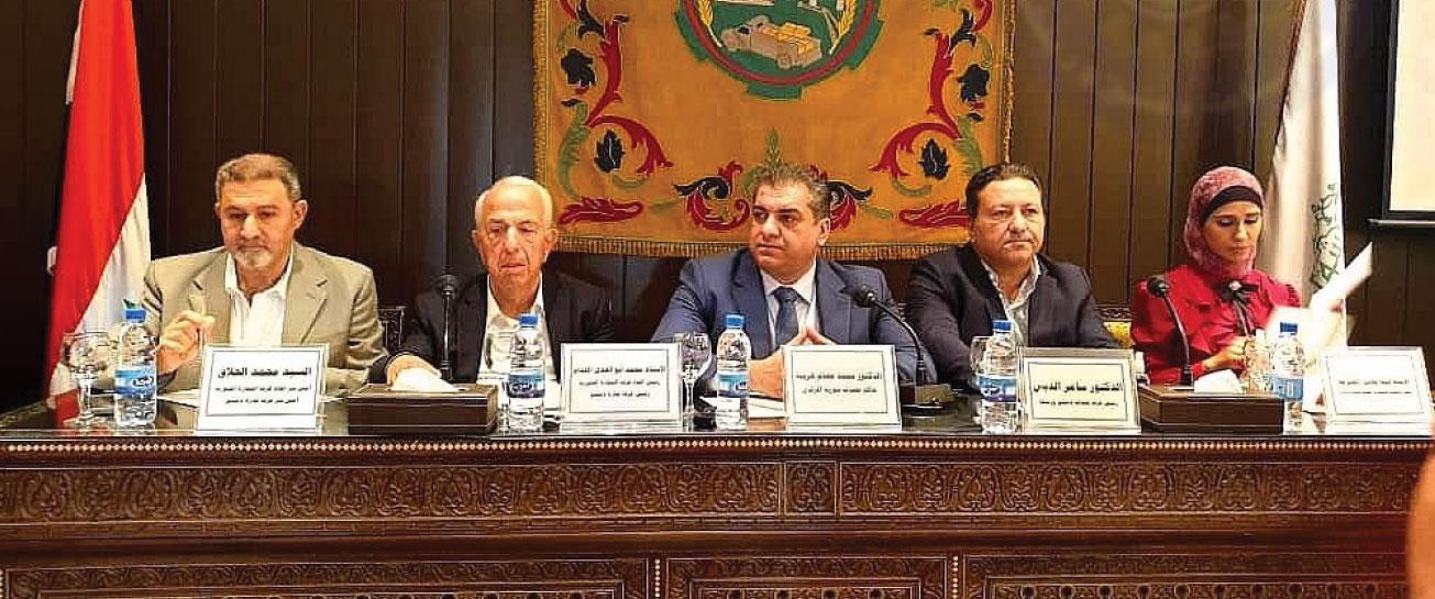 Central Bank Governor Threatens Businessmen