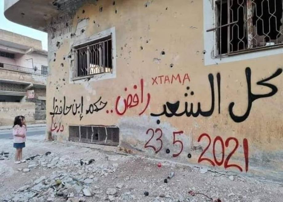 Has the Daraa Agreement Undermined Iran's Expansion in Southern Syria?