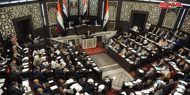 Parliament Discusses Ministerial Statement for the Coming Three Years