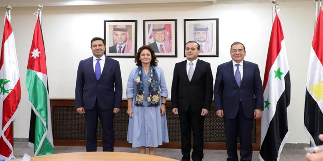 Meeting of Arab Petroleum and Energy Ministers Starts Activities, Amman