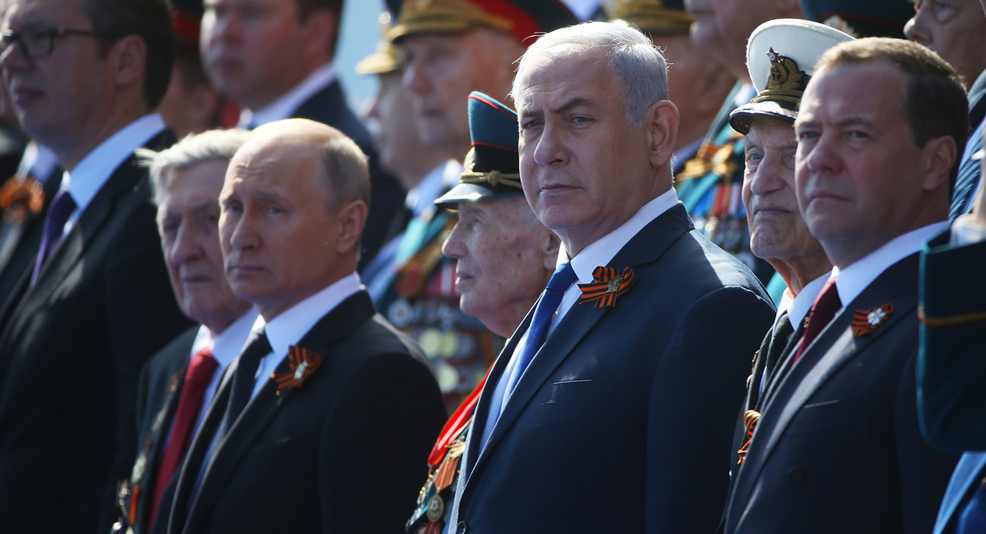 Tepid Relations Between Russia, Israel Translate Into Missiles In Syria