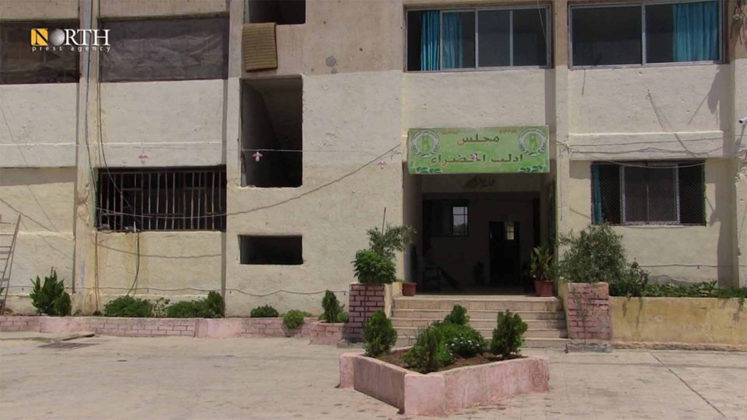 World Preoccupied with Afghanistan, Forgets Syria: Idleb Civil Council