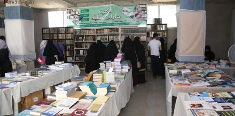 First Book Fair in Idleb