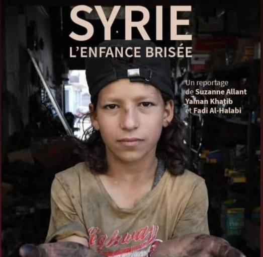 """""""Lost childhood"""": Syrian Film About Idleb Children Wins First Prize in Italy"""