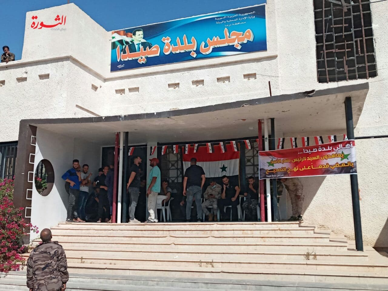 Regime Demands Eighth Brigade to Surrender Weapons in Daraa Countryside