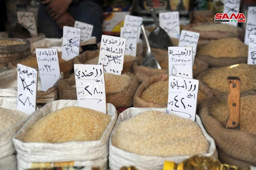 Complaints in the Syria Streets After Sharp Increase in Prices