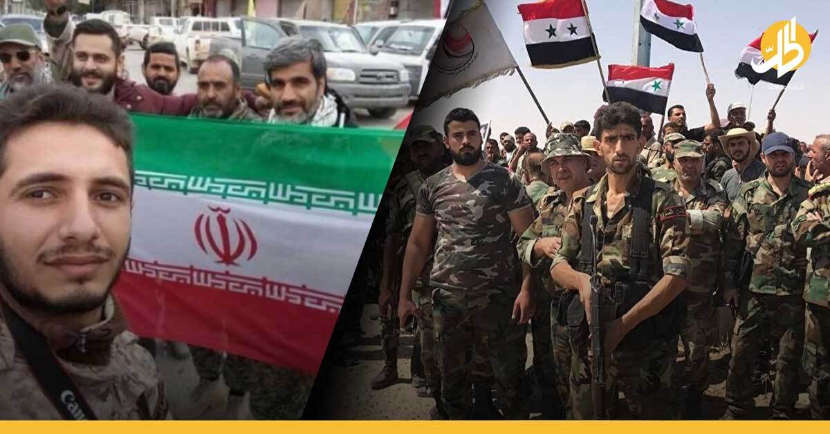 Al-Hal Net Source Reveals Details of Closed Meeting Between National Defense Militia and Iranian Revolutionary Guard