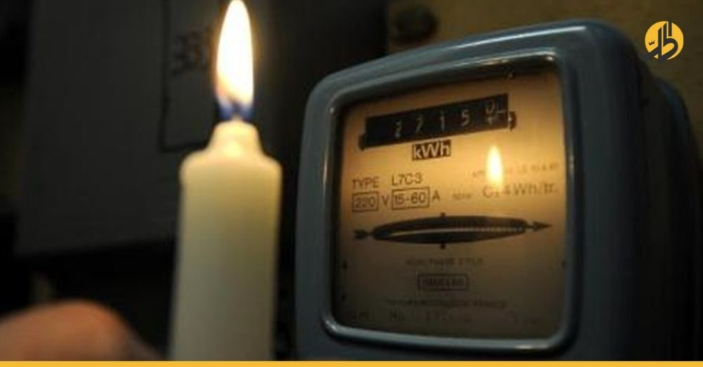 Towards Ending Subsidies: Price Hikes on Industrial and Domestic Electricity in Syria
