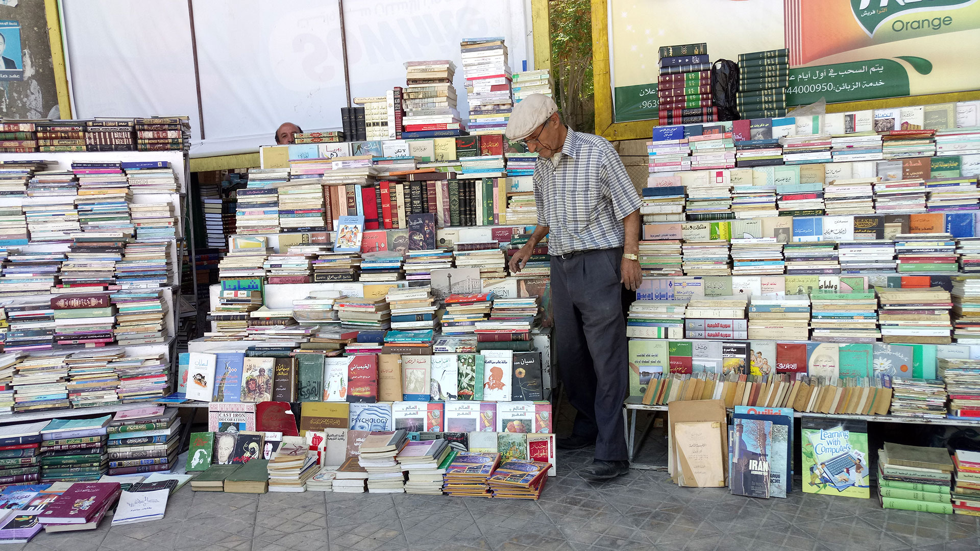 Struggle for Survival: Crisis Threatens Historic Syria Publishing Houses